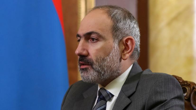 Пашинян заявил о подписании соглашения о прекращении огня в Карабахе