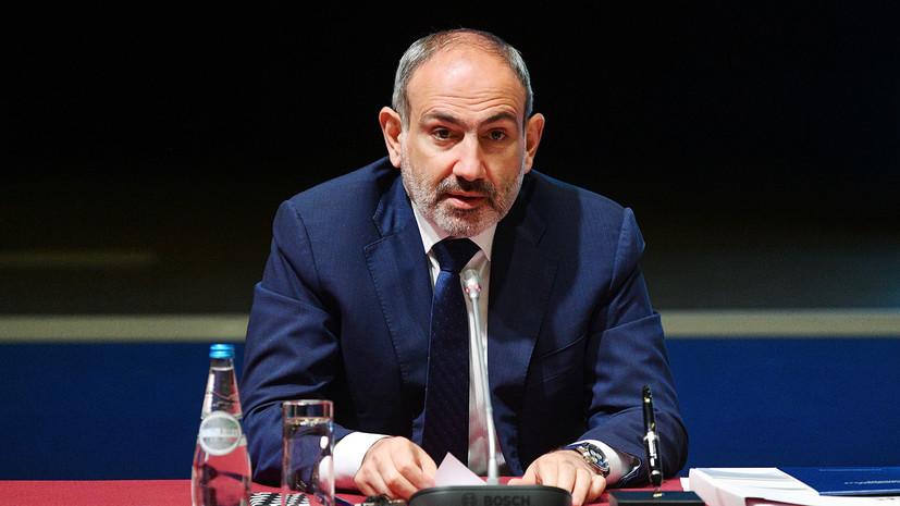 Пашинян объяснил подписание соглашения по Карабаху
