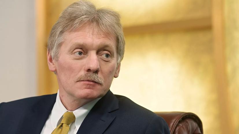 Песков рассказал о важном пункте в соглашении по Карабаху