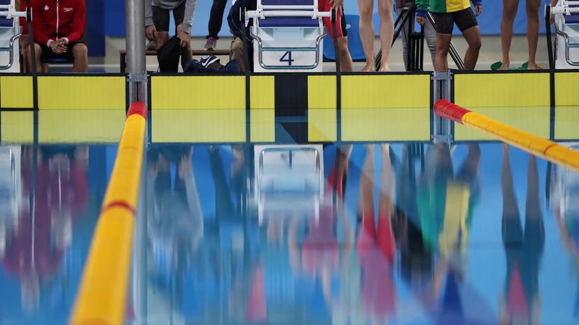 Число занимающихся плаванием россиян может вырасти к 2024 году до 3 млн