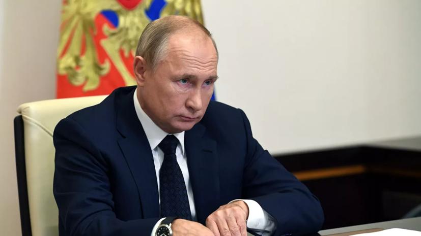 Путин заявил, что Россия будет заниматься модернизацией ядерных сил