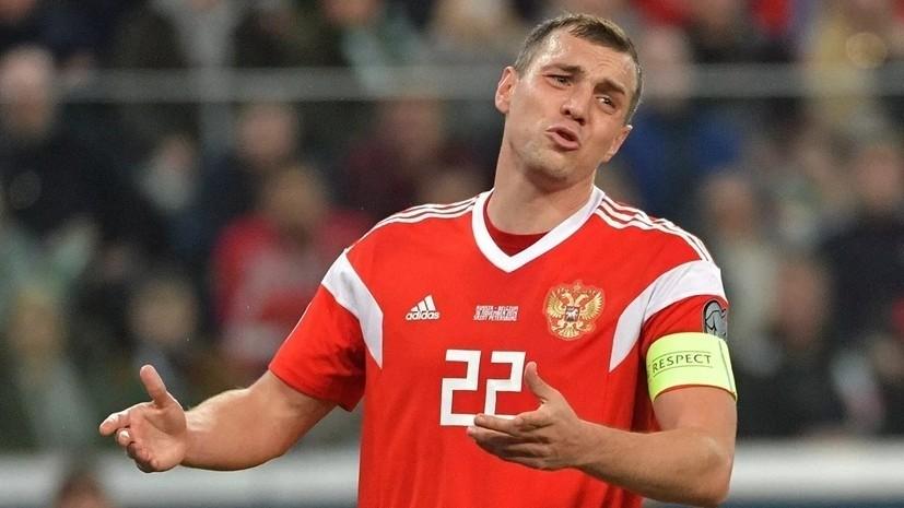 PR-агент футболистов сборной России высказалась о ситуации вокруг Дзюбы