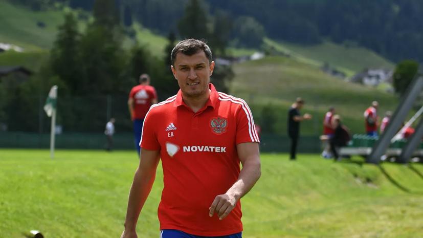 Безуглов высказался о травмированных футболистах сборной России