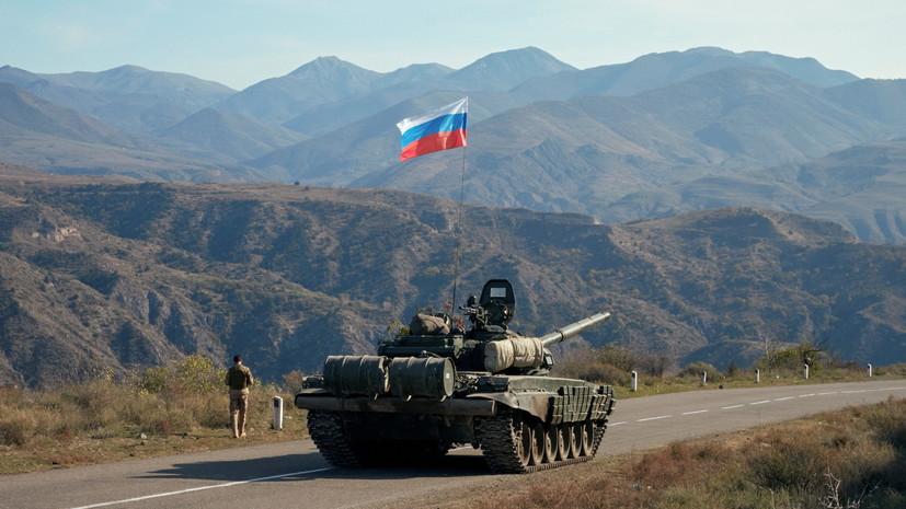 Россия отправила в Карабах 20 самолетов с миротворцами за сутки
