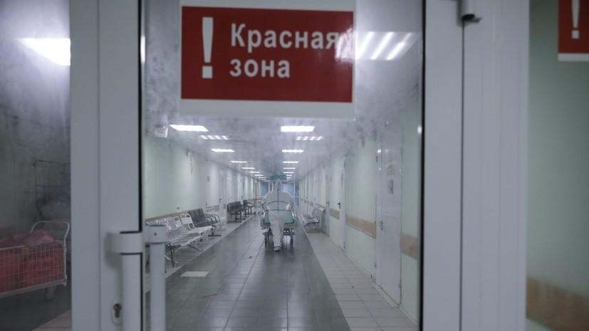 В Алтайском крае коронавирусом заболели трое медиков, привитых вакциной