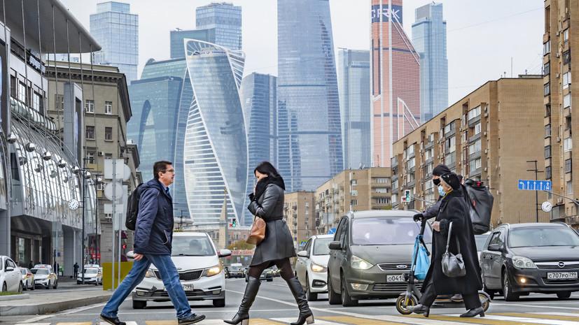 В Москве 11 ноября ожидается до +2 °С