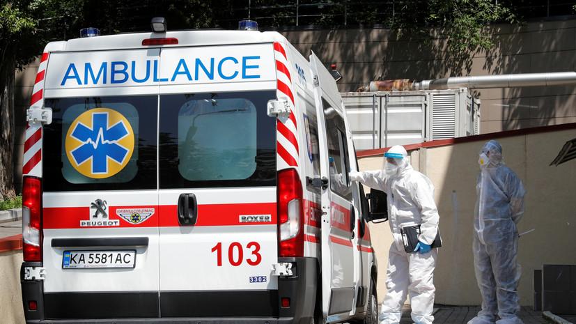 На Украине за сутки выявили более 10 тысяч случаев коронавируса