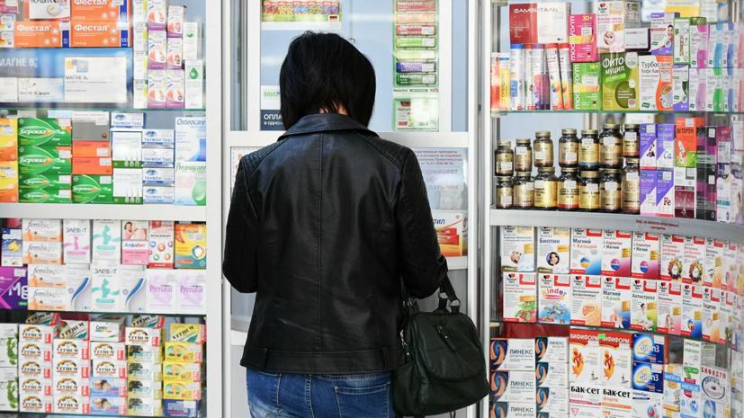 Врио главы Хабаровского края оценил ситуацию с наличием лекарств в аптеках