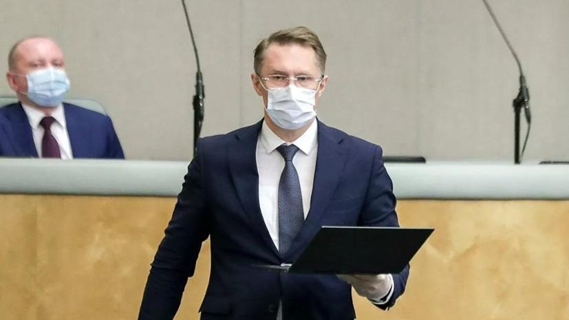Мурашко назвал число пациентов с коронавирусом в реанимациях