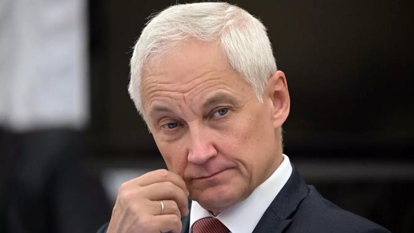 В кабмине России рассказали о связанных спандемией расходах бюджета