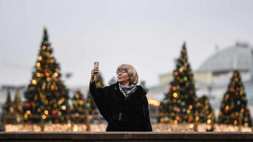 До 25 января: правительству России предложили продлить новогодние каникулы в 2021 году