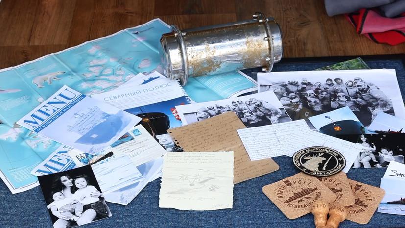 Тысячи километров по Атлантике: в Ирландии нашли капсулу времени с российского ледокола