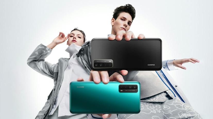 Флагман по карману: HUAWEI P smart 2021 — доступный смартфон с мощной батареей