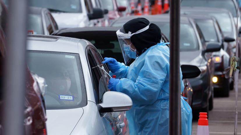 Техас стал первым штатом США с 1 млн выявленных случаев COVID-19
