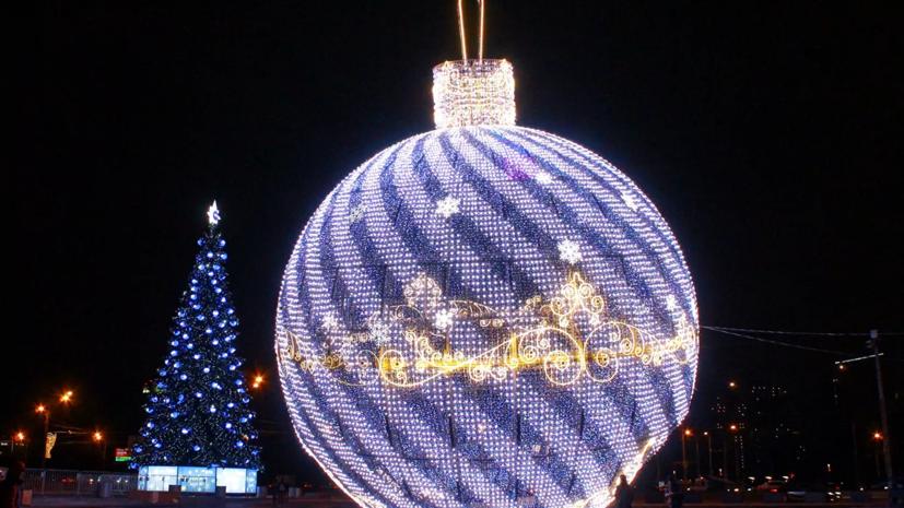 В Москве запретили проводить массовые новогодние мероприятия