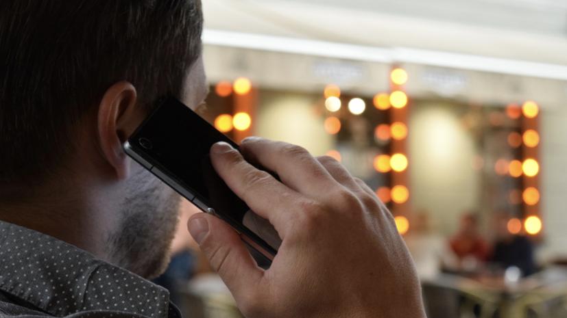 В Подмосковье рассказали о развитии цифровых сервисов для населения