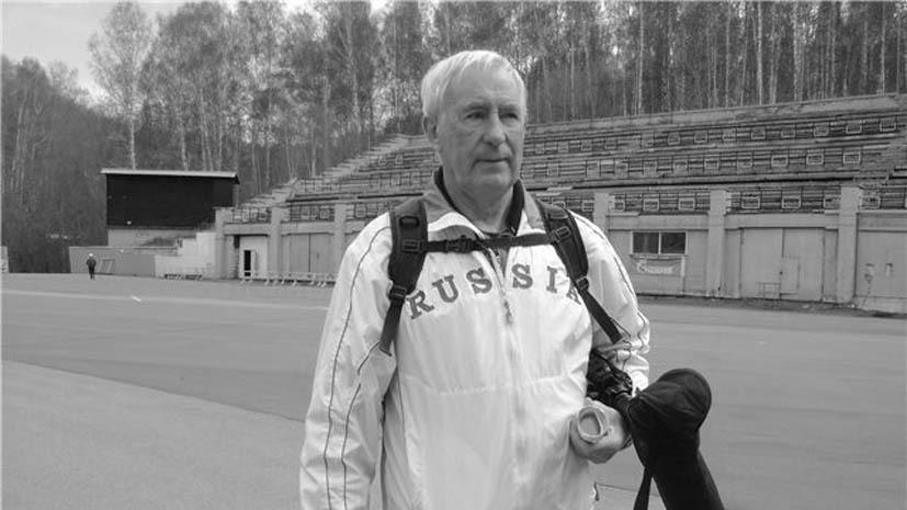 Умер заслуженный тренер России по биатлону Челюканов
