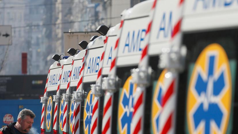 Минздрав Украины заявил, что тяжёлый период пандемии продлится до апреля