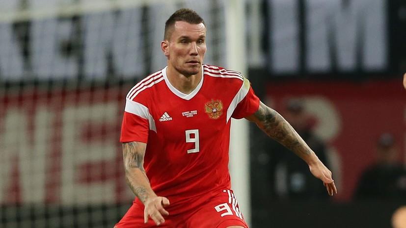Заболотный, Ерохин и Лесовой не полетели со сборной на матч с Молдавией