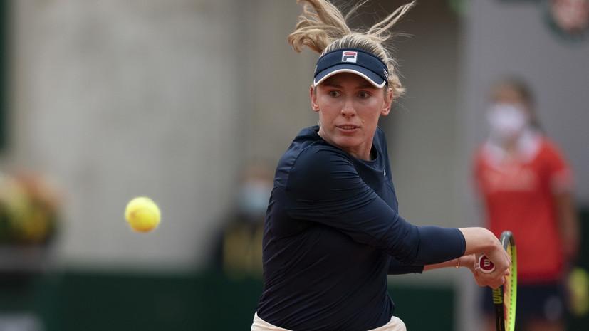 Александрова вышла в четвертьфинал турнира WTA в Линце