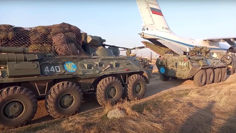 Россия развернёт в Карабахе 16 наблюдательных постов
