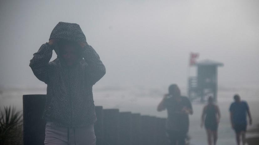 Во Флориде введён режим ЧС из-за приближающегося урагана «Эта»