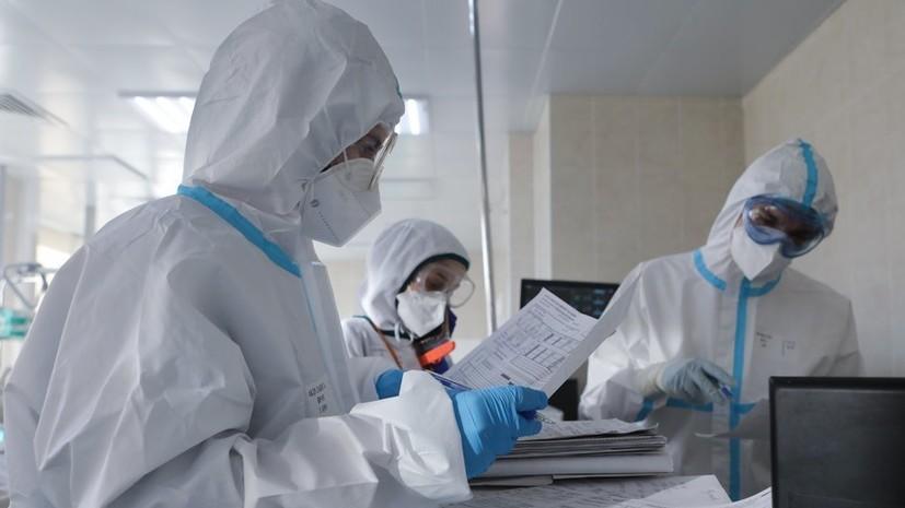 В России за сутки умерли 439 пациентов с коронавирусом