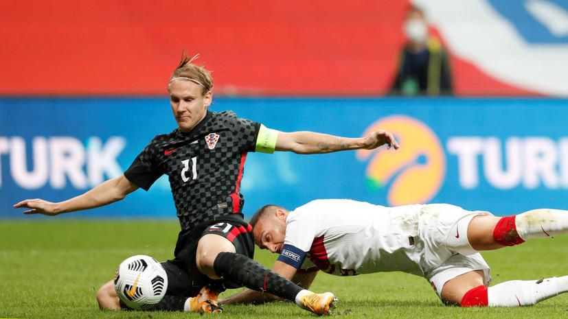 Футболист сборной Хорватии узнал о заболевании коронавирусом в перерыве матча с Турцией