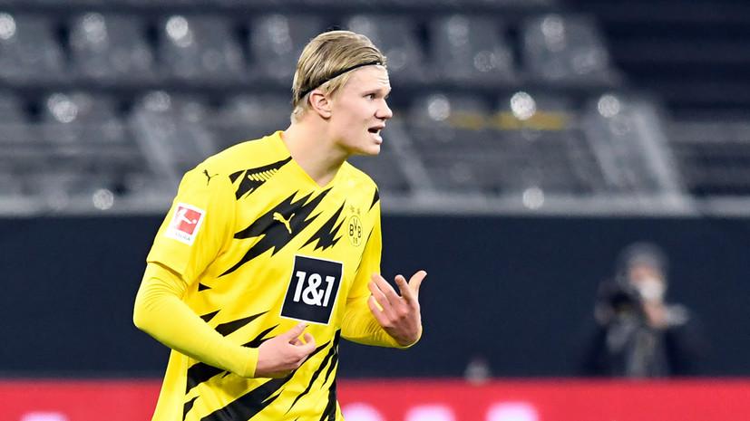 СМИ: «Реал» может предложить €75 млн и Йовича за Холанда