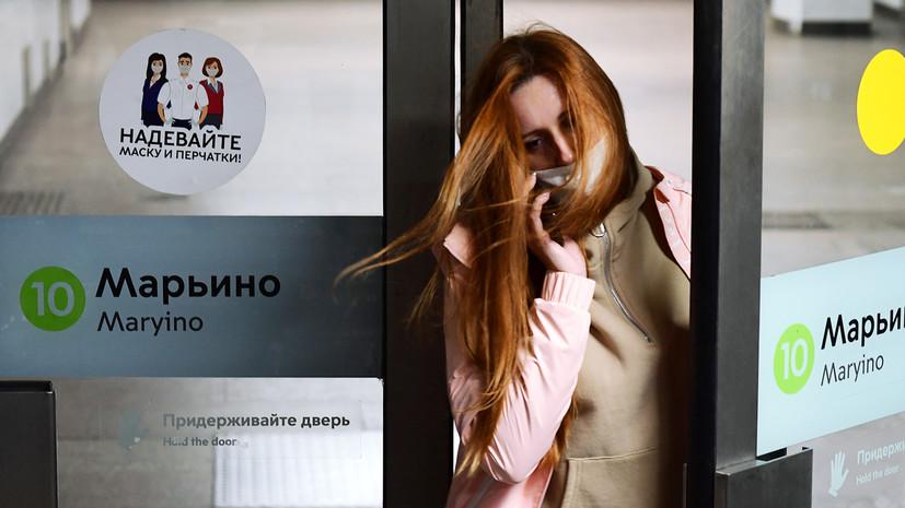 Под медицинским наблюдением более 430 тыс. человек: в России выявлено 21 608 новых случаев коронавируса