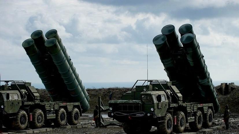 В Турции рассказали о подготовке к развёртыванию С-400