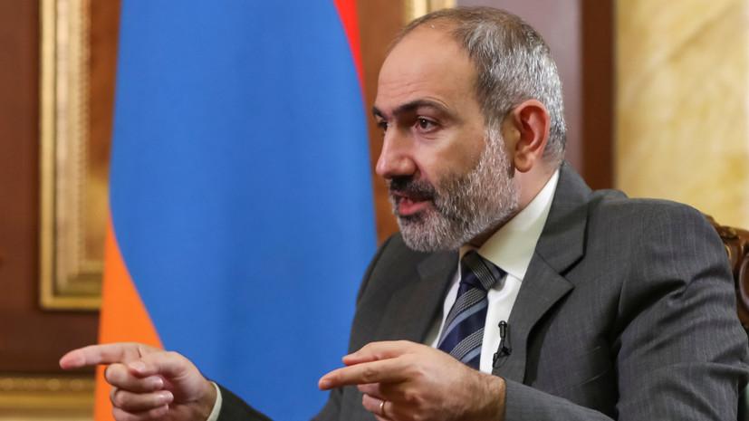 Пашинян назвал причину подписания соглашение по Карабаху