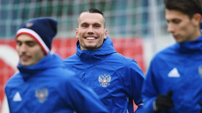 Заболотный не сыграет с Молдавией, но может полететь со сборной России в Турцию