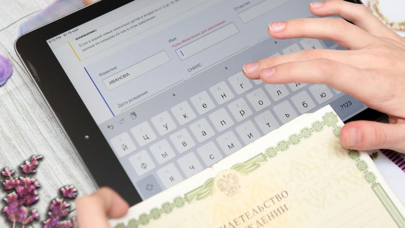 «Общая сумма превысит 123 млрд рублей»: правительство выделит дополнительные средства на выплаты семьям с детьми