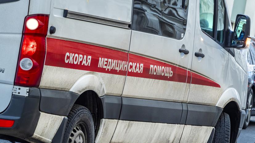 Четыре ребёнка получили ожоги из-за прорыва трубы в Подмосковье