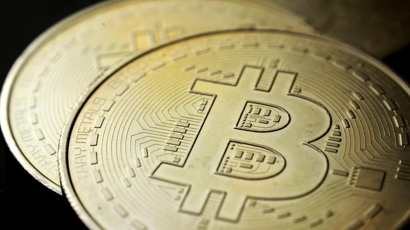 В погоне за выгодой: курс биткоина превысил $16 тыс. впервые с января 2018 года