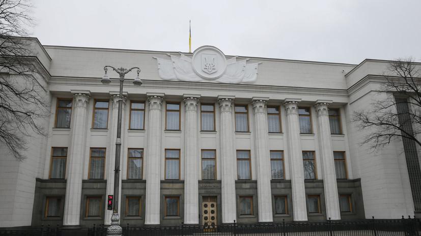 В Раде обвинили власти страны в желании уничтожить украинский бизнес