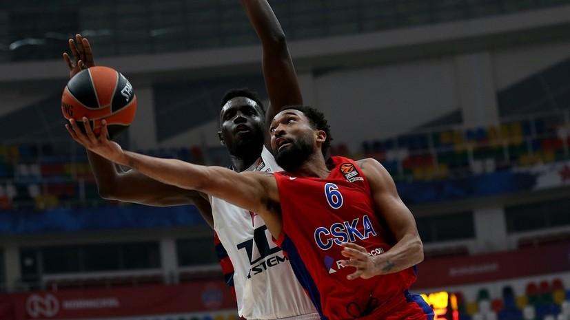 ЦСКА одержал третью подряд победу в Евролиге, обыграв «Басконию»
