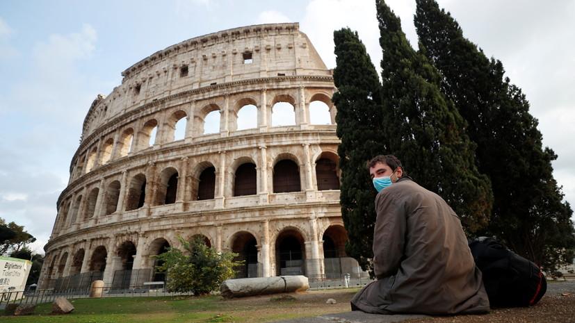 В Италии выявили более 37 тысяч случаев коронавируса за сутки