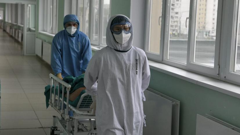 В Москве за сутки умерли 70 пациентов с коронавирусом
