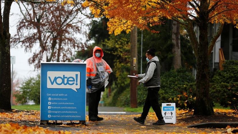 В МВБ назвали выборы президента США самыми безопасными в истории