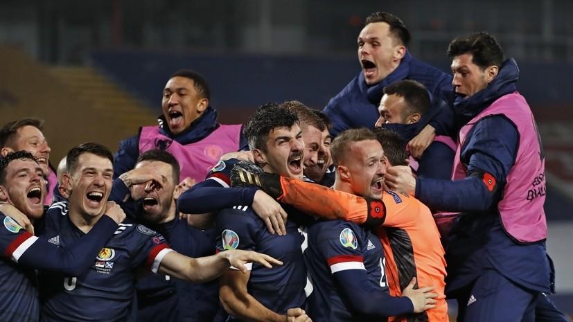 Два гола Венгрии за четыре минуты, победа Шотландии по пенальти и поражение Грузии: чем завершился отбор на Евро-2020