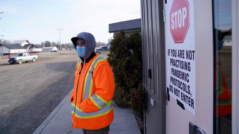 Число случаев коронавируса в Канаде превысило 282 тысячи