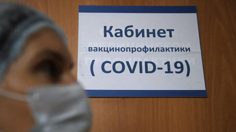 Эпидемиолог назвал условие снижения темпов распространения COVID-19