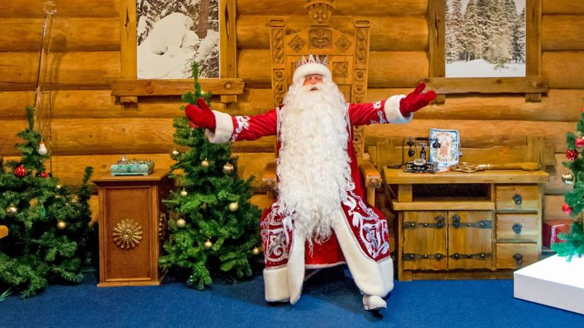 В Москве появится электронная почта Деда Мороза