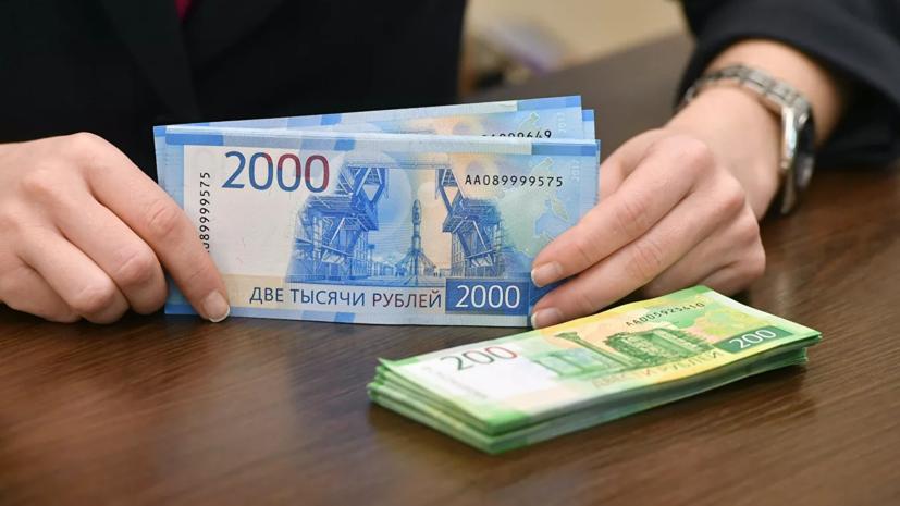 Эксперт оценил определяющие рост инфляции факторы