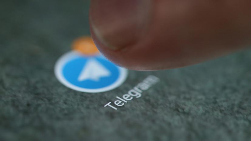 Роскомнадзор предложил читать новости ведомства в Telegram