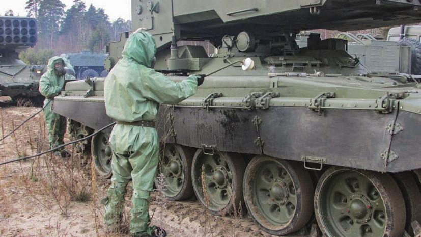 «В состоянии постоянной готовности»: какие задачи выполняют сегодня российские войска РХБЗ