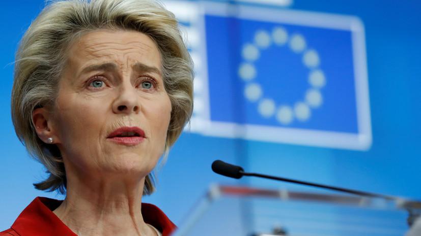 В ЕС предложили помочь Белоруссии по аналогии с Украиной