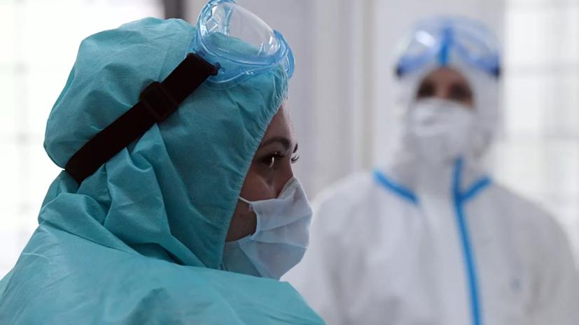 Регионам России с проблемами с COVID-19 помогут федеральные медики